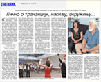 Mediji o Muzeju - Press Clipping